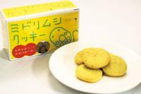 ミドリムシクッキー
