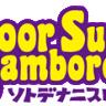 Outdoor Summer Jamboree ソトデナニスル? 2015 (群馬県嬬恋村)