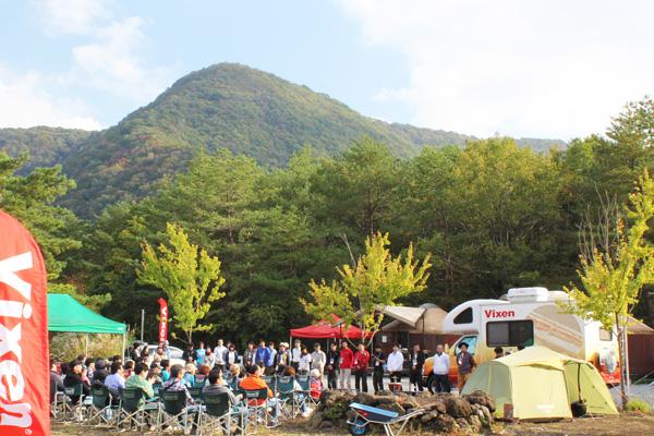 「トナかいイベント in PICA富士西湖」9月8日(火)より申込受付開始!