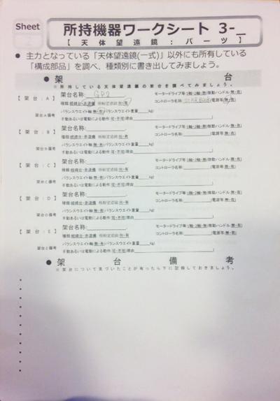 theme02_Sakura03