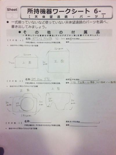 theme02_Sakura06