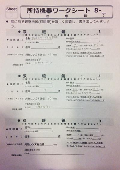 theme02_Sakura08